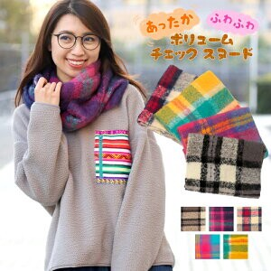 Checkered Snood Fluffy Checkered Fancy Goods Fashion Fancy Goods