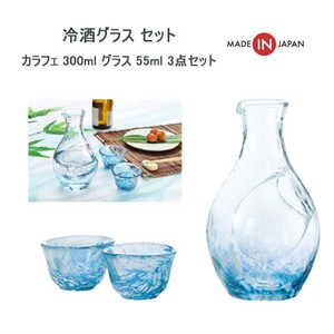 Sake Glass Set Blue Glass 3 Pcs