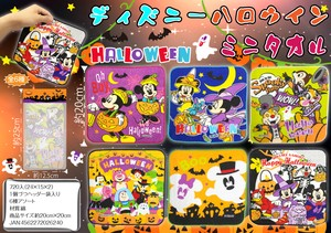 Halloween Sales Promotion Disney Mini Towel