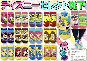 Sales Promotion Disney Lecht Socks