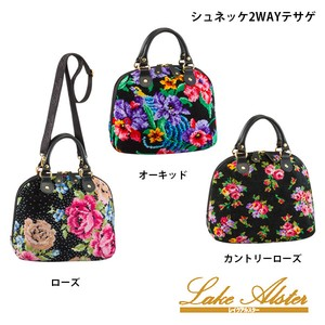 LakeAlster Handbag A/W Bag