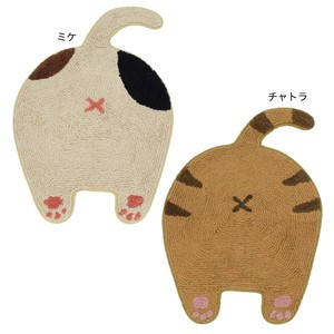 cat Buttocks Mat
