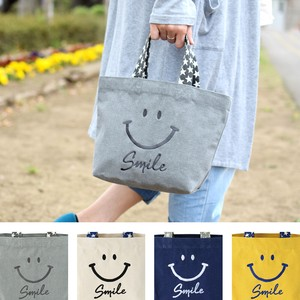Bag Embroidery Plain