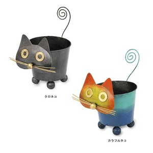 Tinplate Planter Cover cat