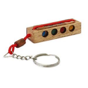 Key Ring 4 Colors