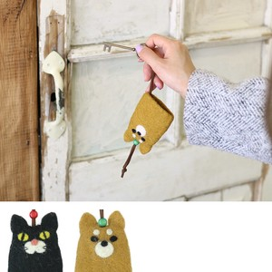 Key Case Animal