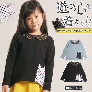 cat Patchwork Pullover