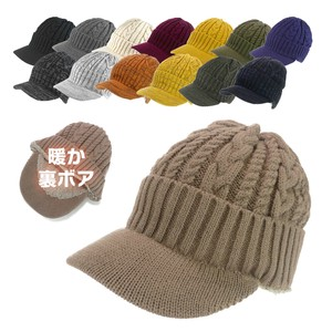 Ruben Knitted Casquette Single Color Young Hats & Cap