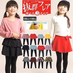 Carry Skirt Leggings Skirt & Pants
