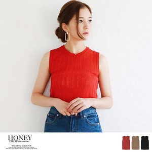 S/S Knitted Top