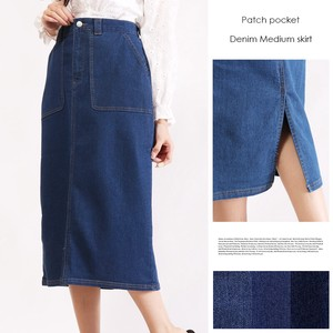 Stretch Patch Pocket Denim Skirt Denim Skirt Long