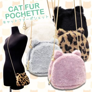 Cat Cat Fur Pouch Cat Cat