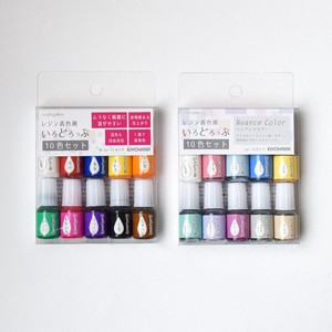 いろどろっぷ 10色セット 【レジンクラフト用着色剤】
