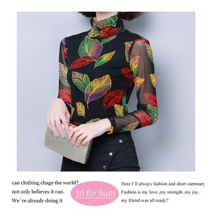 Colorful Leaf Turtle Neck Long Sleeve Power Net