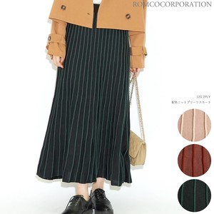 A/W Pleats Color Scheme Knitted Skirt