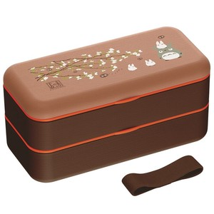 Wood Grain Lunch Box 2 Steps