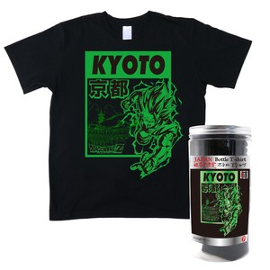 Dragon Ball Z Bottle T-shirt Kyoto Black