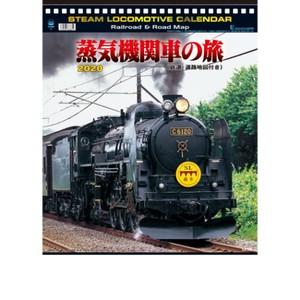 【取り寄せ】カレンダー 2020年 壁掛け シャッター 蒸気機関車の旅 地図付 フォト