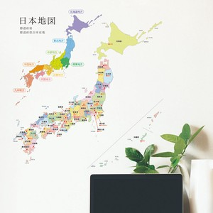 Masking Interior SEAL Map Wall Sticker Japan