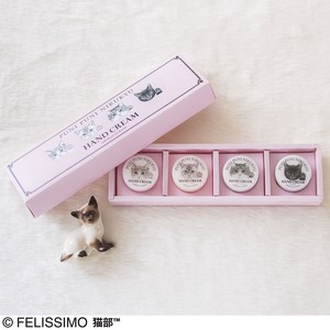 Cat Cat Paw Hand Cream Mini Set