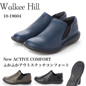 Out 4E Comfort Sole Slippon
