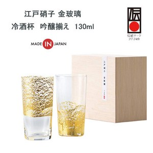 Glass Edo Glass 30ml 2 Pcs Toyo Sasaki Glass