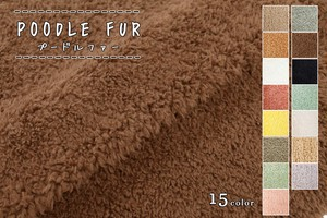 Fabric 16 Colors Poodle Fur