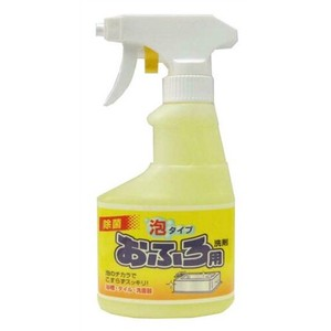 Bath Detergent Spray Type