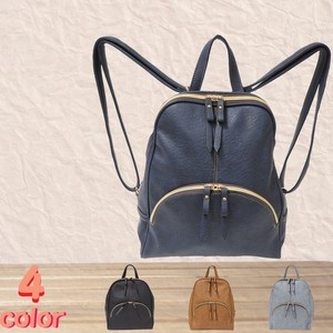 Backpack 4 Colors