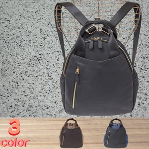 Backpack 3 Colors Polyester Cow Leather