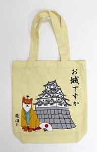 A4 size Tote Bag Inside Pocket Attached White Shibatasan Yellow