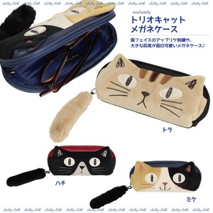 Trio Cat Eyeglass Case