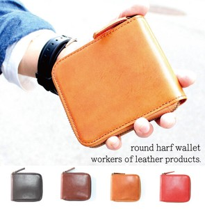 Clamshell Wallet Round Leather Wallet Wallet Wallet Wallet
