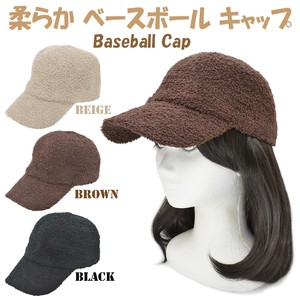 Soft Baseball Cap Ladies Adjustment