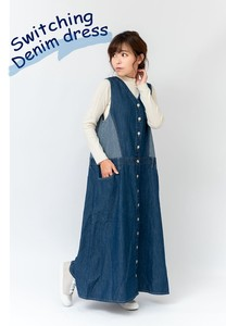 Denim Hickory Switching Button Fly Kishi One‐piece dress.