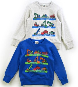 Kids Fleece Sweatshirt