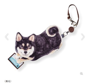 Shiba Dog Commuter Pass Holder