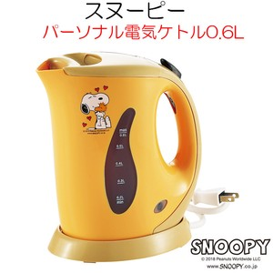 Snoopy Peanuts Personal Electrical Kettle