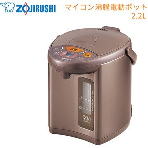 ZOJIRUSHI Electric Pot