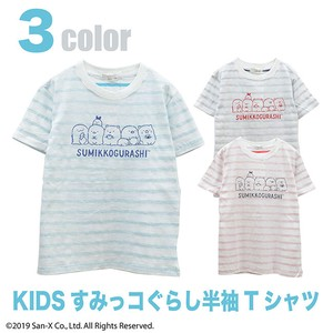 Sumikko gurashi Kids Short Sleeve T-shirt