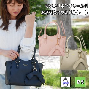 Ribbon Tote Shoulder Diagonally Handbag Synthetic Leather Shopping Trip Student