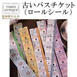 Old Ticket Roll Sticker