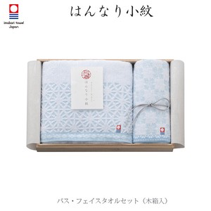 Towel Hanji Komon Face Towel Set Wood Boxed Gift Set