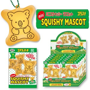 Koala March Mascot Squeeze squishy