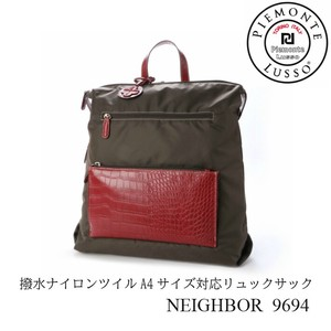 Belts Artificial Leather Nylon Backpack
