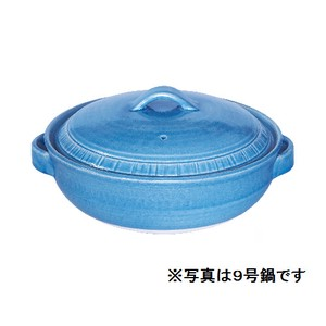 REIWA BLUE Earthen Pot / Clay pot Size 6 Size 7 Size 8 Size 9