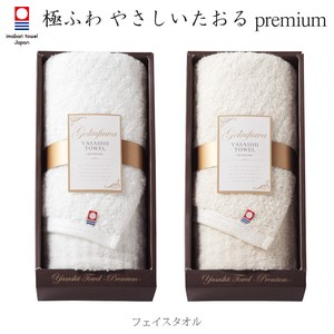 Towel Towel Face Towel Gift Set