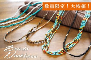 Beads Necklace Fast