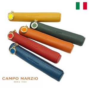 Italy Brand Pencil Case Business Brush Case Adult Social