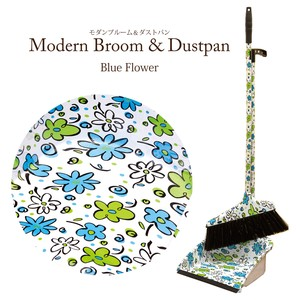 Modern Broom Dust Blue Flower